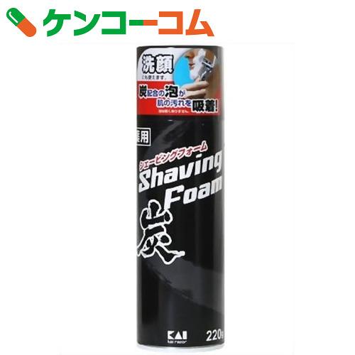 药用炭shiebingufomu 220g[X工业木炭shiebingufomu]