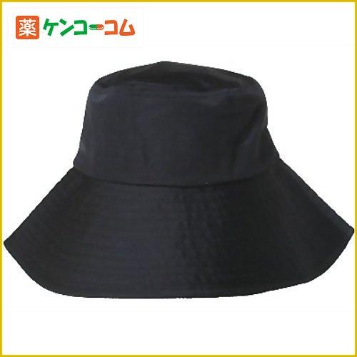 酷的最大遮熱UV cut唾液宽大的帽子黑色[紫外线对策UV cut帽子]