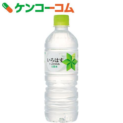 い/ろ/*24部す(I LOHAS)天然矿泉水555ml