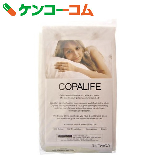 COPALIFE (COPA 生活) 枕套 [封面]