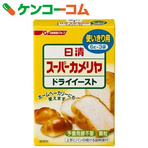 *3袋日清超级市场龟利雅得黑麦东方使用完,供使用的6g[日清干燥东方]