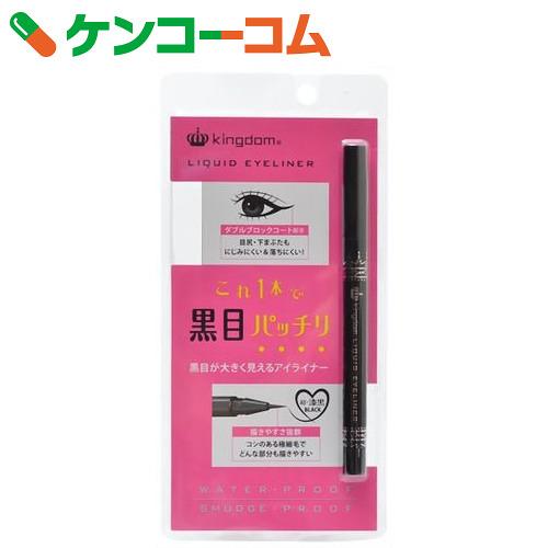 王国液体眼线笔(防水)超漆黑黑色[王国液体眼线笔]