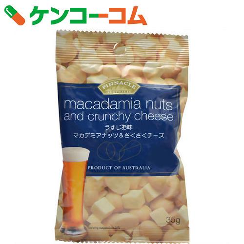 pinakurumakademianattsu&栅栏栅栏奶酪usujio味道35g[KENKOCOM下酒菜酒吧]