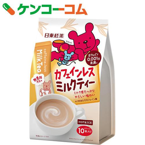 没有日东红茶咖啡因的奶茶10条装(*10部14g)[没有日东红茶咖啡因的茶]