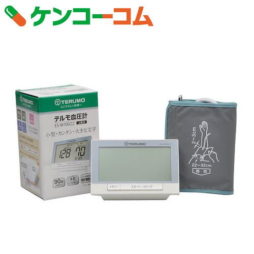 泰尔茂血压计上臂式ES-W100ZZ[泰尔茂上臂式血压计]