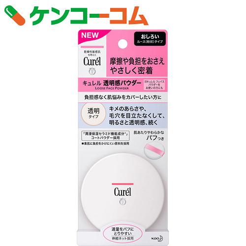 kyureru透明感粉(白化妆粉)透明型4g[kyurerufeisupauda花王]