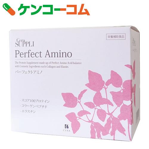 MMG完美无缺的氨基10g*30袋入[氨基酸]