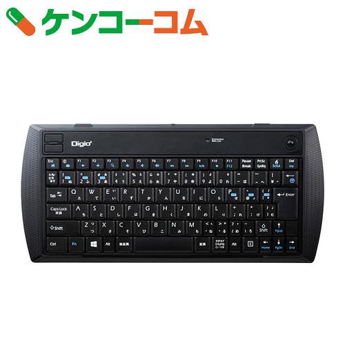 附带Digio2 Bluetooth键盘轨迹球的FKB-B241BK黑色[Digio(dejio)键盘]