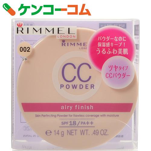 磷梅尔CC paudaearifinisshu 002[RIMMEL(磷梅尔)脸粉UV关怀紫外线对策]