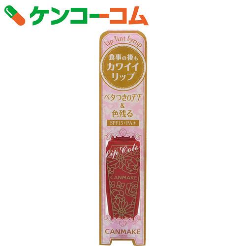 能使糖浆唇淡色 02 草莓糖浆 [Kenko com 逗 (逗) 唇]