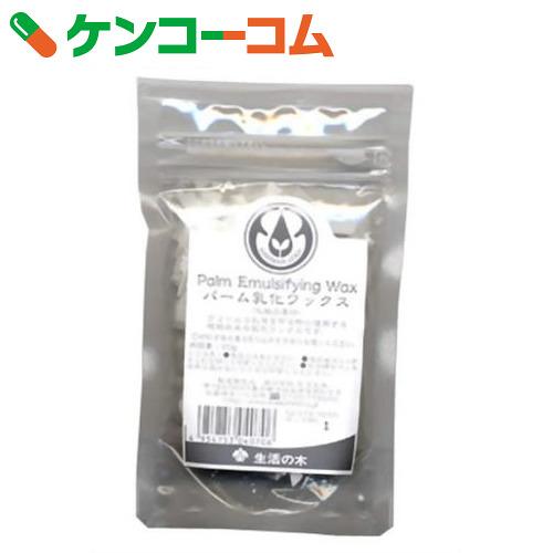 生活的树珀姆乳化蜡20g[生活的树棕榈油(基材)]