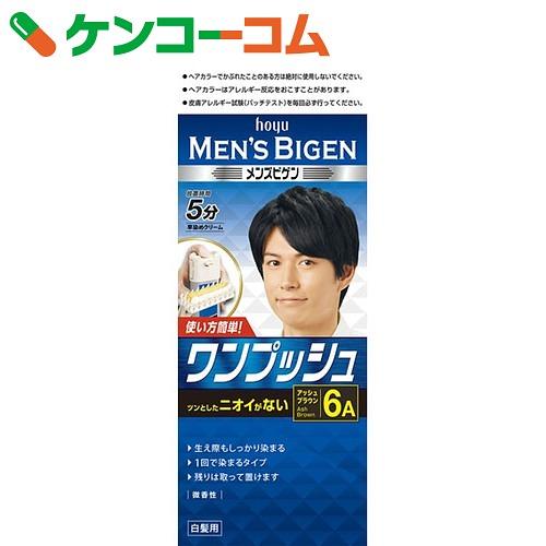 menzubigenwampusshu 6A(灰棕色)[hoyumenzubigenheakara(漂亮的染色)男性用]