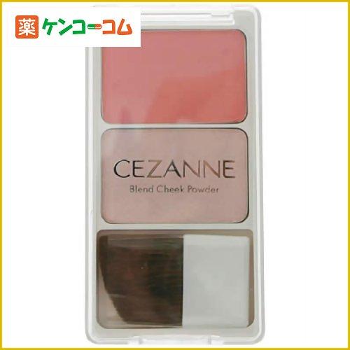塞尚(CEZANNE)混合奇克粉01粉红派[塞尚粉奇克]