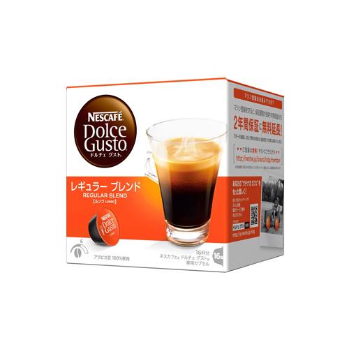ネスレ 全商品オープニング価格 ネスカフェ ドルチェ グスト 専用カプセル レギュラーブレンド 16杯分 珈琲 ドルチェグスト コーヒー ルンゴ LNG16001 激安特価品