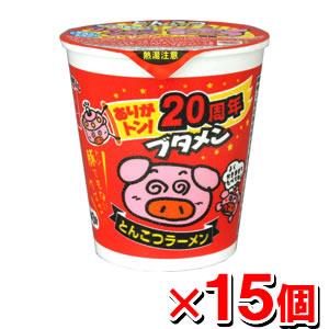 正規逆輸入品 おやつカンパニー ブタメン 安全 とんこつ味x15個 インスタントラーメン インスタント食品 カップ麺 カップラーメン カップめん