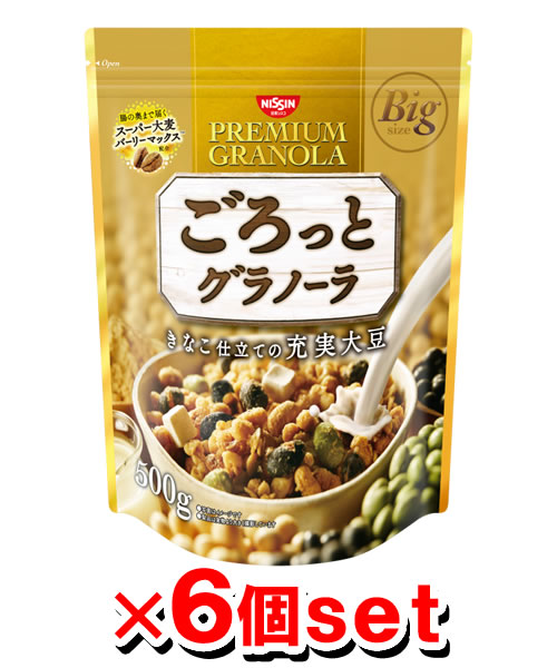 ▼P up to 36 times & coupon festival! Until 8/10 1:59 ▼ Sino-Japanese cisco flop granola enhancement soybean 500gx6 unit (serial number)
