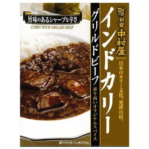新宿中村屋インドカリーグリルドビーフ 200g[40個セット](1ケース) (レトルト食品 レトルトカレー)