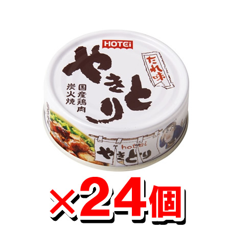 hoteifuzu烤鸡肉串佐料味道85gx24个