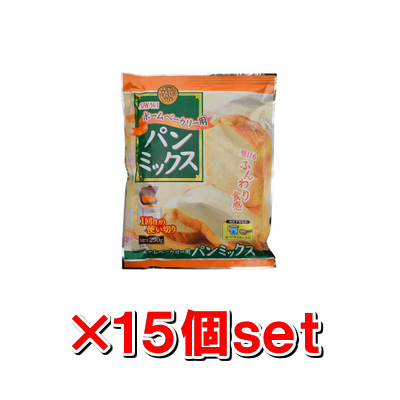 [昭和産業] ホームベーカリー用パンミックス 290g x15個=1ケース 小麦粉 パン用 簡単 ミックス粉 [昭和産業] ホームベーカリー用パンミックス 290g x15個=1ケース 小麦粉 パン用 簡単 ミックス粉