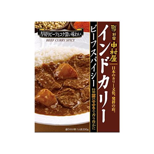 新宿中村屋インドカリービーフスパイシー 人気商品 ストア 200g 5個セット レトルトカレー レトルト食品