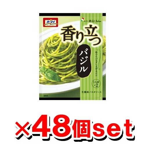 [オーマイ] まぜて絶品 香り立つバジル 56g x48個セット(パスタソース)