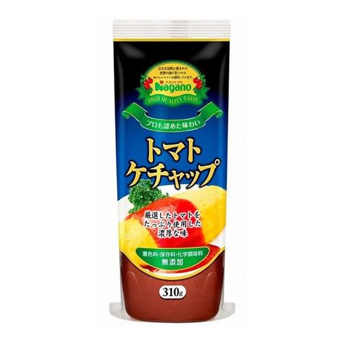 レビューを書けば送料当店負担 ナガノトマト プロも認めた味わい NEW 310g トマトケチャップ