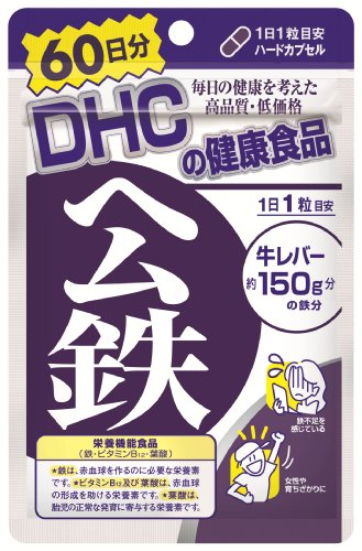 • P5 times in easy entry! Up to 14 times! 10 / 30 Up to 23:59 ▼ DHC heme iron 60 days: