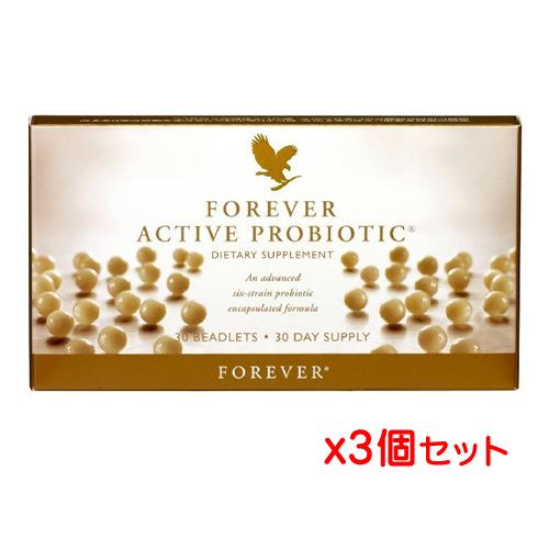 【送料無料】FLPフォーエバーアクティブプロバイオテック 30粒入 【3個set】 (サプリメント サプリ)