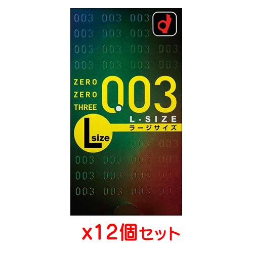 オカモトゼロゼロスリー003<Lサイズ>10個入x12個セット ゼロゼロスリー 003 Lサイズ コンドーム 避妊具