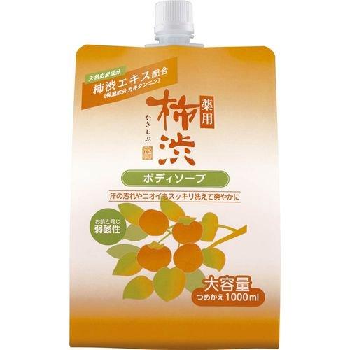 熊野油脂 薬用 柿渋 ボディソープ 1000mL 安い クーポン配布中 定番 詰替