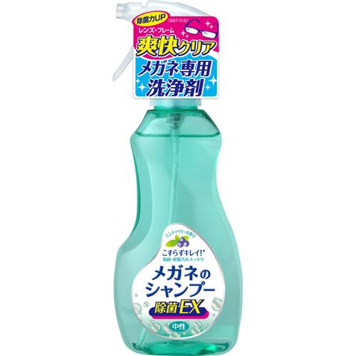 <title>即日発送 メガネのシャンプー 新色 除菌EX 本体 200ml J</title>