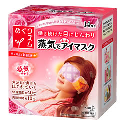 • P5 times in easy entry! Up to 14 times! 10 / 30 Tour ▼ until the 23:59 SM steam with freshly blooming rose hot eye mask 14 sheets