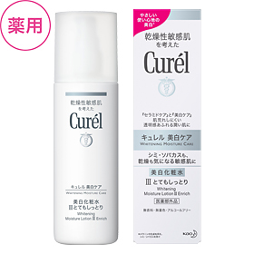 ▼P up to 36 times & coupon festival! It is 140 ml of ▼ Kao Curel whitening lotion III very moist Curel drying skin sensitive skin humidity retention care Kao humidity retention mildness lotion 3 Curel lotion lotion until 8/10 1:59