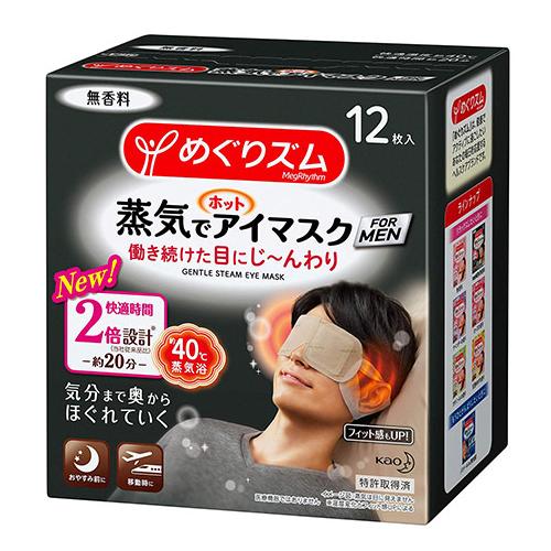 花王 めぐリズム 蒸気でホットアイマスク FOR MEN 12枚入