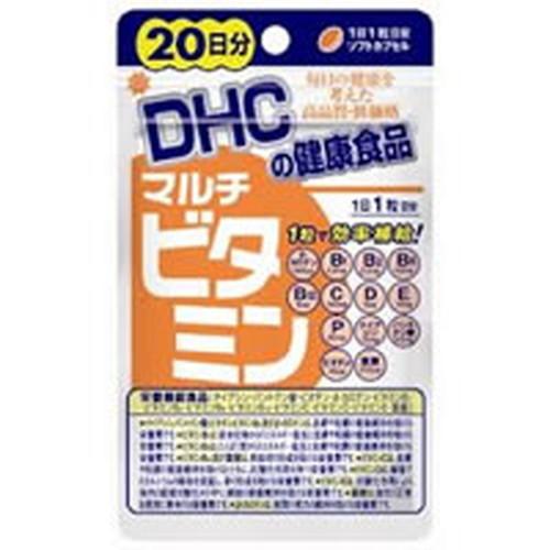 DHC マルチビタミン 20日分 クーポン配布中 ゆうパケット配送対象 サプリ ポスト投函 追跡ありメール便 即出荷 サプリメント お得