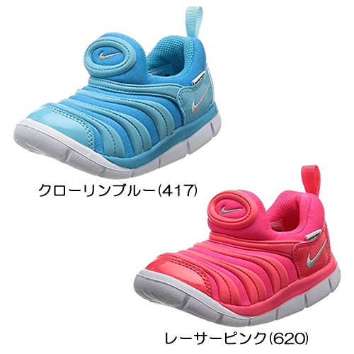 a34f1183a164 ▽P up to 36 times   coupon festival! It is for ▽ NIKE Nike dynamo-free TD  343938 2017SU model kids sneakers child until 8 10 1 59