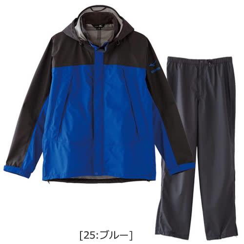 【送料無料】MIZUNO(ミズノ) ベルグテックEX/ストームセイバーVレインスーツ (メンズ) [ブルー][A2JG4A0125] (レインウェア レインスーツ カッパ 上下 雨具 雨合羽 レインウェアー 自転車 梅雨特集 梅雨対策グッズ