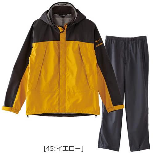 【送料無料】MIZUNO(ミズノ) ベルグテックEX/ストームセイバーVレインスーツ (メンズ) [イエロー][A2JG4A0145] (レインウェア レインスーツ カッパ 上下 雨具 雨合羽 レインウェアー 自転車 梅雨特集 梅雨対策グッ