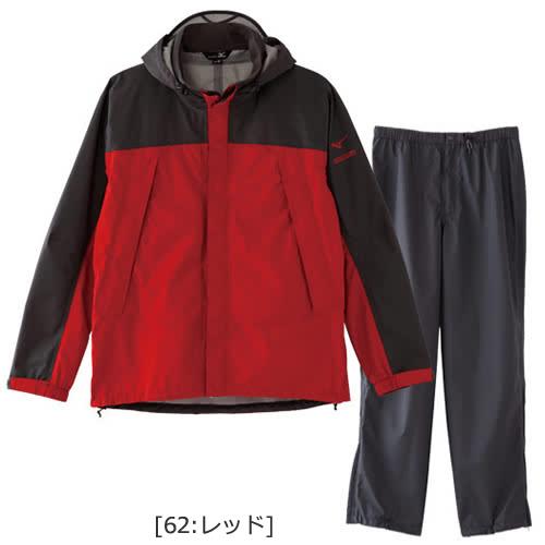 【送料無料】MIZUNO(ミズノ) ベルグテックEX/ストームセイバーVレインスーツ (メンズ) [レッド][A2JG4A0162] (レインウェア レインスーツ カッパ 上下 雨具 雨合羽 レインウェアー 自転車 梅雨特集 梅雨対策グッズ