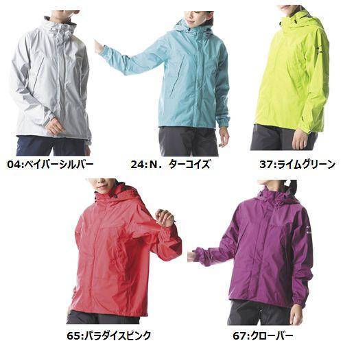 【送料無料】MIZUNO ベルグテックEXストームセイバ-VIレインスーツ [A2MG8C01] [雨具] [合羽] [雨対策] [ウィメンズ]