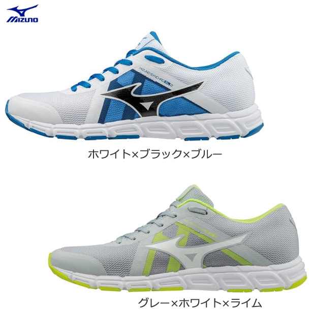 ▼P up to 36 times & coupon festival! Until 8/10 1:59 ▼ Mizuno Mizuno Mizuno Synchro SL 2 [Mizuno synchronized swimming SL2] [J1GE1728] [running] [men]