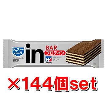 森永製菓 ウイダーinバー プロテインイン36g[バニラ味]【144個セット】[ 28MM97002] (ウィダーinバー プロテイン ウィダー プロテインバー プロテイン たんぱく質 タンパク質 サプリメント) upup7
