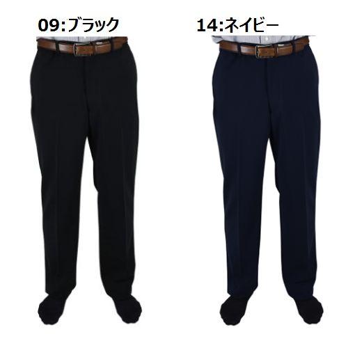 ★クーポン配布中★【送料無料】MIZUNO MOVE SUIT PANTS [12JS8F03] [ムーヴ] [スーツ] [パンツ] [ストレッチ] [洗える] [メンズ](ムーブスーツ)
