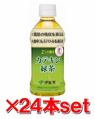 伊藤园两个工作儿茶酸绿茶(指定保健用食品)[350ml*24本入](特保tokuho tokuho)