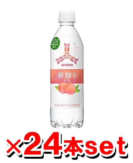 新挤朝日三矢=1箱桃子(500mlx24书)