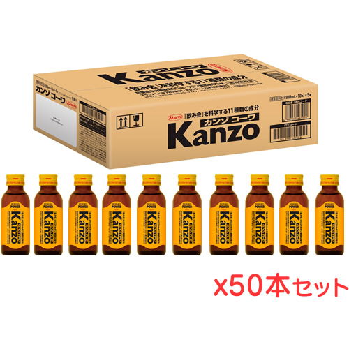 興和 カンゾコーワドリンク 100ml×50本
