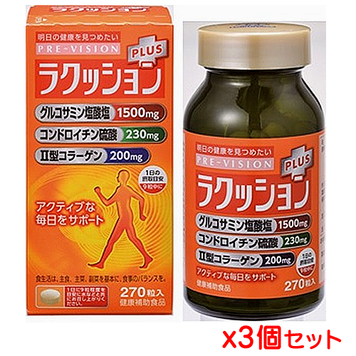 Prevision ラクッション 360 grain ( Glucosamine / Chondroitin compound ) / Previsione / ラクッション fs3gm
