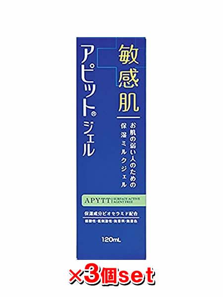 【3本セット】全薬工業 アピットジェルS 120mL [医薬部外品]【送料無料】(乾燥肌/肌あれ/敏感肌/弱酸性/低刺激/無香料/無着色/ミルクジェル)
