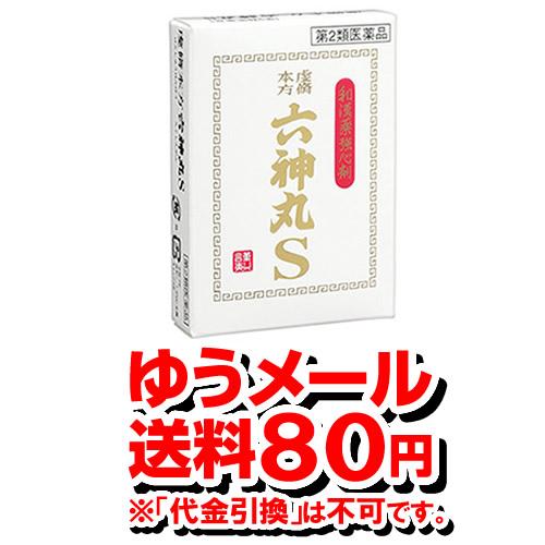 れいめいしん150錠 【第2類医薬品】 (ヒートタイプ)