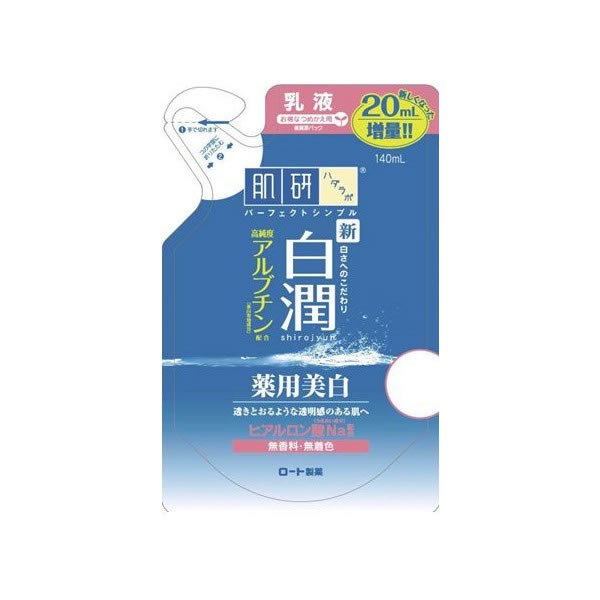 Skin research ハダラボ white Jun-medicated beauty white lotion refill for 140mLfs3gm